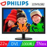 PHILIPS 飛利浦 223V5LSB2 22型雙介面液晶螢幕