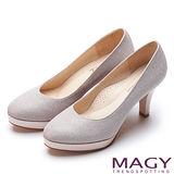 MAGY 簡約奢華風 閃爍鑽石光澤夢幻高跟鞋-粉色