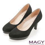 MAGY 簡約奢華風 閃爍鑽石光澤夢幻高跟鞋-黑色
