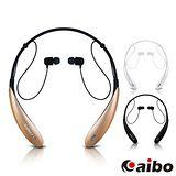 aibo BT800 運動型頸掛式藍牙耳機麥克風 (Bluetooth 4.0)