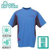 【LeVon】男款-吸濕排汗抗UV 短袖圓領衫(LV6101)