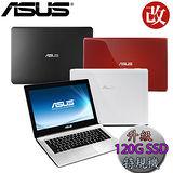 【ASUS華碩】X455LF系列 14吋 I5-5200U 4G記憶體 1TB+120GSSD NV930 2G獨顯 - 加裝120GB SSD/贈送筆電保護貼