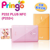 【HiTi】Pringo P232 Plus NFC (P232+)一觸即印 隨身相印機-附108張相印紙+3捲色帶