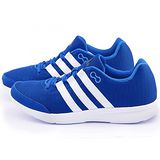 Adidas 男款 Lite Runner M 輕量慢跑鞋AF6598-藍