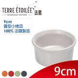 ﹝任選﹞【TERRE ETOILEE法星】圓型小烤皿/烤盅9cm(簡約白)