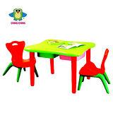 【親親Ching Ching】桌椅組 FU-12