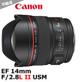 Canon EF 14mm F/2.8L II USM (平輸)