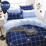 【韋恩寢具】MIT彩格戀曲柔絲絨被套床包組-雙人/紳士格調