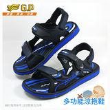 【G.P 時尚休閒兩用涼鞋】G6909M-23 寶藍色 (SIZE:40-44 共三色)