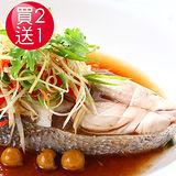 【梓官區漁會】買二送一.野生紅魽魚切片 280g