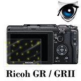 D&A Ricoh GR/GRII 相機專用日本9H抗藍光疏油疏水增豔螢幕貼