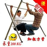 預購 市售最大尺寸 2.4 米加長型~方管全不鏽鋼X晾衣架-2入 / 加贈20顆防風扣