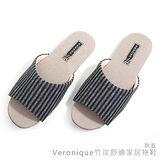 【333家居鞋】Veronique竹炭舒適家居拖鞋-耿直