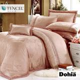 Dohia-迷情羅浮。雙人四件式100%高級天絲緹花兩用被薄床包組