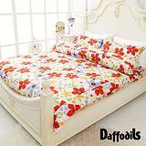 Daffodils《豔花飄舞》精梳純棉雙人加大五件式兩用被床罩組