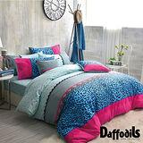 Daffodils 冰藍別玉 雙人四件式純棉被套床包組,精梳純棉/台灣精製