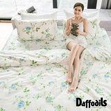 Daffodils《馥香花譜》超保暖雪芙絨雙人加大四件式被套床包組