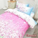 Casanova《鏡花月嵐》天鵝絨雙人四件式被套床包組(5尺)