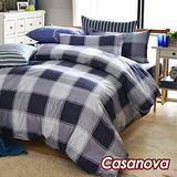 Casanova《紳士藍調》天鵝絨雙人四件式被套床包組(5尺)
