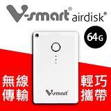 V-smart airdisk超薄型WIFI無線隨身碟-64GB(適用iOS/Android)