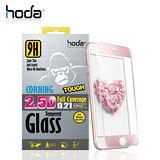 HODA iPhone6/6s 2.5D滿版鋼化康寧玻璃保護貼/玫瑰金