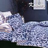 《KOSNEY 藍色探戈》加大精梳棉四件式兩用被床包組