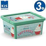義大利KIS CBOX甜點系列收納箱XXS(霜淇淋) 3入