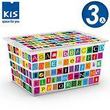 義大利KIS CBOX字母系列收納箱(附滾輪)XL 3入