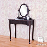 漢妮Hampton蘿拉古典化妝桌-胡桃木色