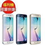 福利品 SAMSUNG GALAXY S6 Edge 5.1吋八核LTE (3G/32G) (九成新)