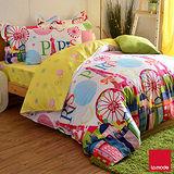 La mode寢飾綻耀巴黎環保印染精梳棉兩用被床包組(雙人)