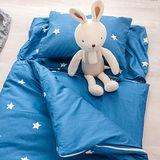 OLIVIA  星語 藍 100%精梳純棉 舖棉兩用加大型兒童睡袋