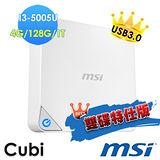 【msi微星】Cubi-073XTW i3-5005U 4G 128G 輕巧隨行小主機(雙碟特仕版)