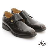 【A.S.O】頂級氣墊系列 雙色鏡面真皮魔鬼氈紳士鞋(茶)