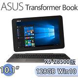 【福利品】ASUS Transformer Book 4G/128GB (T100HA) 10.1吋四核變形平板(白)【含鍵盤+附贈Office Mobile】