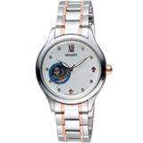 ORIENT 東方錶 HAPPY STREAM系列 藍月奇蹟鏤空機械錶 FDB0A006W