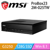 微星 ProBox23 2M-025TW(G3250/128G SSD/Win 8.1)迷你精致的準系統電腦