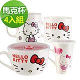 Hello Kitty 經典收藏4入杯組-D02