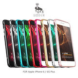 LUPHIE Apple iPhone 6/6S Plus 亮劍金屬邊框(帶防塵塞)