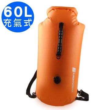 【加厚耐磨 充氣雙肩】60L 防水袋 防水包 防水背包 浮潛 泛舟 潛水 溯溪 登山背包 (橘色)