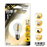 【太星電工】四季光LED國民燈泡E17/1W/暖白光    ANB431L.