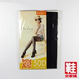 超透亮超彈力50D輕壓美塑透膚絲襪 黑色 鞋全家福