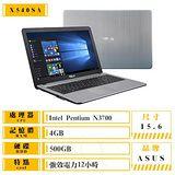 ASUS 華碩 X540SA-0041CN3700 15.6吋 N3700四核心 超值文書首選筆電 送防震包+鍵盤膜+螢幕貼+清潔好禮包