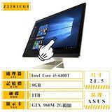ASUS Z220ICGT-640GG001X  i5-6400T/8G/1TB/21.5 觸控Win10液晶電腦