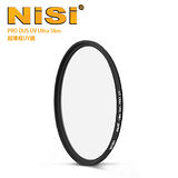 NiSi 耐司 UV 52mm DUS Ultra Slim PRO 超薄框UV鏡(公司貨)
