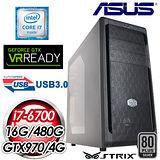 華碩Z170平台【屠夫鉤鐮】Intel i7-6700四核 STRIX GTX970-4G獨顯 480G SSD虛擬實境電腦
