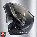 【ZEUS 瑞獅 ZS 3000A GG10安全帽】汽水帽│雙層鏡片│可樂帽│全罩式│可掀式安全帽│CP值超高