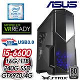 華碩Z170平台【金色煞星】Intel i5-6600四核 STRIX GTX970-4G獨顯 SSD+1TB虛擬實境電腦