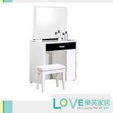 【LOVE樂芙】克麗絲黑玻2.5尺鏡台(含椅)