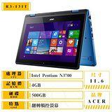 ACER R3-131T-P4QQ( N3700/4G/500G/11.6吋/Win10 Touch) 翻轉觸控筆電送平板支架+OTG傳輸線+皮套鍵盤組